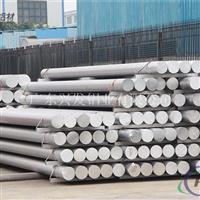 兴发铝材厂家直销6061实心铝棒