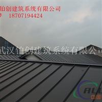 铝板钛锌板专业厂家价格优惠
