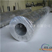 2011铝管定制 西南铝业胚料