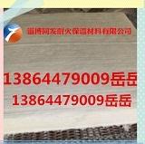 陶瓷纤维复合毯 硅酸铝纤维毯 保温棉毯