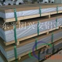 3003合金铝板、5052合金铝板