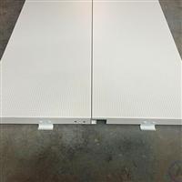 微孔鍍鋅鋼板天花傳祺汽車店吊頂專用