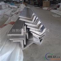 现货供应20202.0mm铝型材 6063角铝