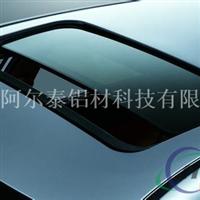专销越野汽车踏板铝材 汽车天窗铝合金导轨