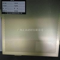 供应微孔铝单板氟碳微孔铝单板
