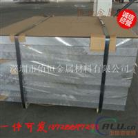 苏州供应保温铝板 环保6061铝板