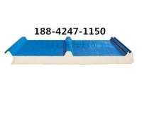 未来东北最大聚氨酯复合板聚氨酯夹芯板