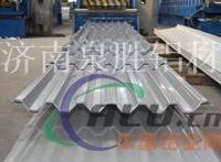 瓦楞铝板 供应优质750型波纹铝板