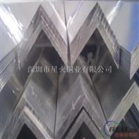 现货供应25152.0mm铝型材6063角铝