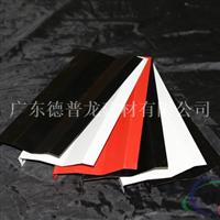 广东德普龙挂片系列原厂出售