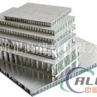 供应佳顿铝蜂窝板 厂家直销铝蜂窝板