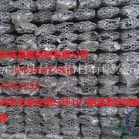 枣庄两翼铝排管冷库型材