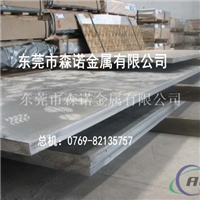 25mm铝板库存 5052h112铝板