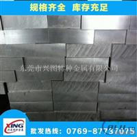 超硬7A03铝合金薄板参数规格 7A03铝棒