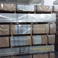 6063铝合金板价格性能(图)