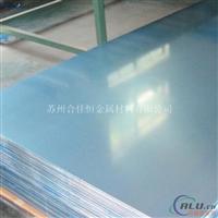 现货1050优质纯铝板