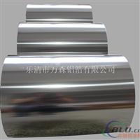 复合铝箔纸锡纸零食包装铝箔材