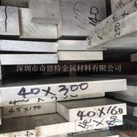 7075國標鋁排 工業鋁排