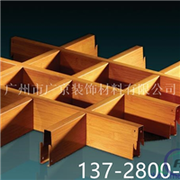 广州生产各种铝材,铝格栅批发,多少钱一米?