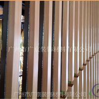 木纹铝方管,U型铝型材铝方通 采购供应商