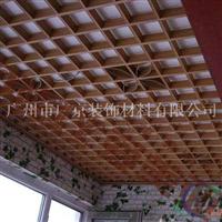 (木纹铝格栅)多少钱一平方,广州厂家直销
