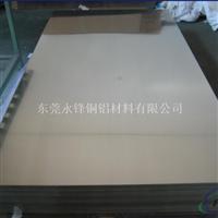 供应6082铝合金板厂家