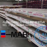 进口6063铝板,大规格航空铝板