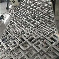 加工铝板雕刻镂空屏风坯料图片