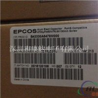 【B43330A5338M】EPCOS電容器