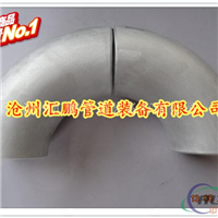 厂家直销485铝合金弯头量大优惠