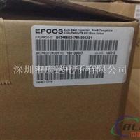 【B43456K5478M】EPCOS电容器