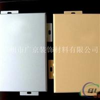 材料铝单板外墙装饰厂家直销