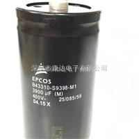 【B43310-A5398-M】EPCOS电容器