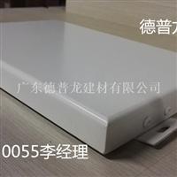 浙江作育工程幕墙铝单板、喷涂铝单板厂家