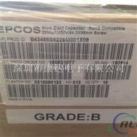 【B43456S5228M】EPCOS电容器