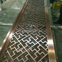铝板雕刻屏风,金属工艺雕刻屏风