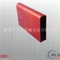 铝型材深加工面板