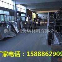 大连铝单板生产厂家 氟碳铝单板