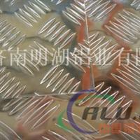 防滑花纹铝板的花纹有哪些?