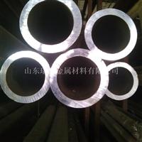 6063t5    18x4铝管