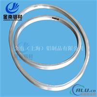 弯圆铝型材 大半径弯曲加工铝制品