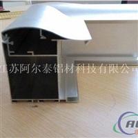 生产拉布灯箱边框铝型材 铝合金灯箱制造