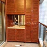 安徽哪里做铝合金衣柜