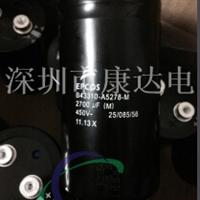 全新450V2700UF电解电容