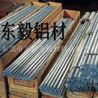 EN AB46200高硬度铝合金棒