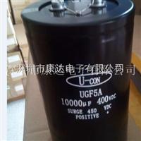 全新400V8200UF电解电容