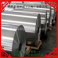 铝卷    材质1100超宽   花纹铝板1100