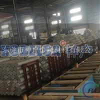 国标7075T651铝管 订做矩形铝管