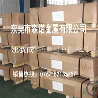 5083耐磨铝卷 5083铝卷板价格