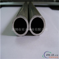 现货供应104mm铝管 6063精密铝合金切割